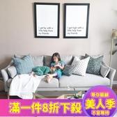 北歐沙發小戶型 客廳整裝簡約現代風格乳膠雙人三人沙發布藝沙發JY