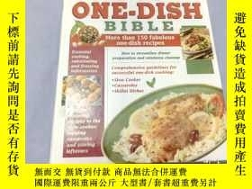 二手書博民逛書店the罕見one-dish bible 16開精裝本 彩圖Y82
