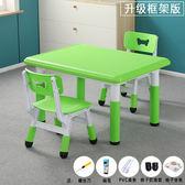 兒童桌椅套裝幼兒園桌椅可升降學習桌家用塑料桌寶寶吃飯寫字桌 亞斯藍