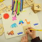 兒童學畫畫工具 寶寶塗鴉塗色填色描畫繪畫模板