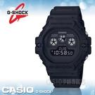 CASIO 手錶專賣店 G-SHOCK BB Series系列 DW-5900BB-1 復古電子男錶 DW-5900BB