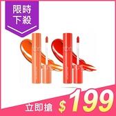 韓國 Rom&nd(Romand) 水潤持久唇釉(4.8g/5.5g) 多款可選【小三美日】原價$249