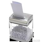 桌面型迷你碎紙機電動辦公檔帶釘紙張粉碎機小型家用便攜碎紙機YYJ 夢想生活家