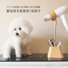 寵物吹風機支架懶人狗狗吹水機風筒吹毛固定支架家用洗澡神器YJT 『獨家』流行館