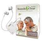 美麗聽輔聽器 ME-200,個人數位聲音放大器,非助聽器 (白包/ 單台) 【杏一】