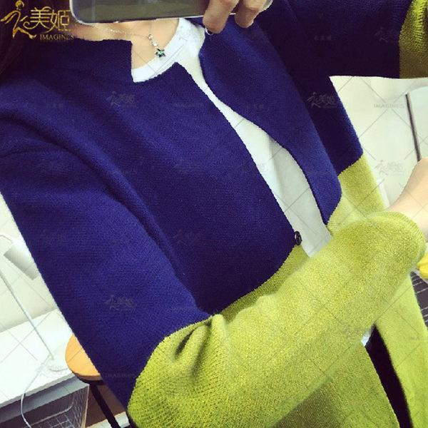 衣美姬♥韓版熱賣款復古撞色拼接毛衣外套 修身長版針織外套 韓系妞妞必備外套