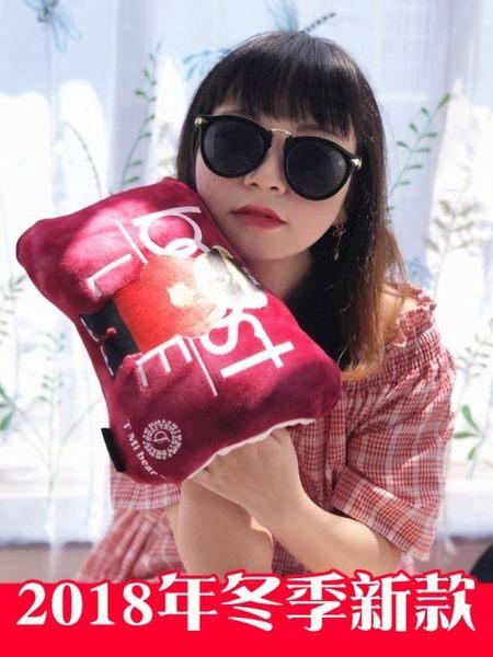 熱水袋 暖寶寶充電電暖寶萌萌可愛暖手寶防爆毛絨可愛韓版電熱水袋電熱寶(交換禮物 創意)聖誕
