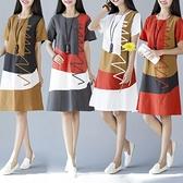 夏季新款民族風大碼女裝寬鬆中長款舒適亞麻棉麻短袖拼接連身裙女