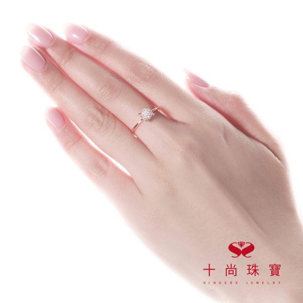 City 系列 - 天然鑽石玫瑰金戒指  十尚珠寶