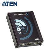 【ATEN 宏正】PHANTOM-S FPS 遊戲專用鍵鼠轉換器 (UC3410)