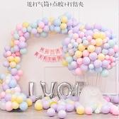 馬卡龍色氣球婚房裝飾圣誕節網紅寶寶生日結婚慶飄空場景布置用品