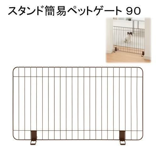 【寵物王國】日本Richell-簡易鐵製門檔90(棕)