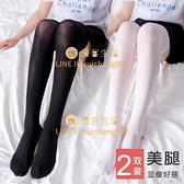 2條 長筒絲襪女過膝襪天鵝絨lolita日系黑色薄款大腿襪JK高筒襪子【慢客生活】