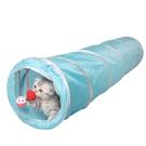吉仔仔寵物窩 摺疊滾地龍貓通道貓隧道可拼接貓咪單通道貓玩具 台北日光