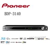【竹北勝豐群音響】Pioneer BDP-3140 藍光播放機