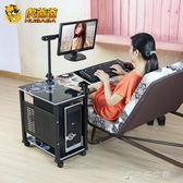 置地用懸掛式床邊臺式電腦桌無縫床邊家用桌可調節旋轉 千千女鞋YXS