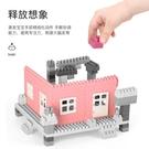 兒童玩具積木拼裝益智大顆粒