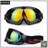 專業滑雪鏡防霧防風沙男女成人兒童戶外眼鏡登山騎行護目鏡 玩趣3C