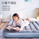 充氣床墊家用雙人加大氣墊床戶外單人摺疊簡易便攜床【果果新品】