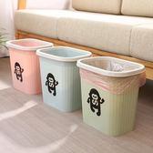 家用臥室客廳垃圾筒廚房無蓋垃圾桶壓圈可愛