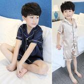 兒童家居服-男童睡衣夏季薄款冰絲兒童家居服短袖套裝夏天中大童12歲15小男孩 花間公主