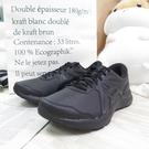 ASICS GEL-CONTEND 7 男款 4E楦 慢跑鞋 1131A050001 全黑 大尺碼【iSport愛運動】