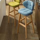 吧臺椅北歐實木吧椅創意個性酒吧椅現代簡約高腳凳靠背家用吧臺凳wl5895【3C環球數位館】