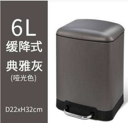 幸福居*垃圾桶家用 不鏽鋼衛生間廁所客廳臥室帶蓋有蓋腳踩腳踏式垃圾筒舒適腳踏 (6L)