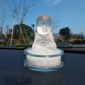 彌勒佛汽車擺件車內保平安車前佛像裝飾品車頭高檔男創意香水座式【叢林之家】