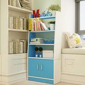自由組合書架兒童書櫃書櫥簡約收納儲物櫃彩色帶門鎖整理展示櫃子【年貨好貨節免運費】