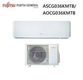 【富士通Fujitsu】4-6坪 優級R32系列變頻冷暖分離式冷氣 ASCG036KMTB/AOCG036KMTB