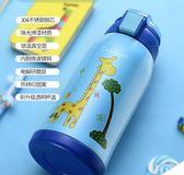 Twinbell兒童保溫杯帶吸管兩用防摔寶寶水杯幼兒園小學生便攜水壺 美芭