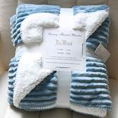 出口羊羔絨毛毯被子加厚雙層毯子單人辦公室午睡毯雙人空調毯蓋毯   SMY9125【男人與流行】