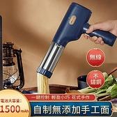 【現貨!制止手工面 贈3種麵條模組】壓麵條機 USB充電款 手壓麵條 手持式麵條機 壓麵器