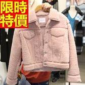 女夾克外套 羊羔毛 保暖典雅-韓版翻領短款保暖外套 65ad2【巴黎精品】