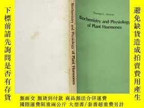 二手書博民逛書店英文版Biochemistry罕見and physiology of plant hormones:植物激素的生物