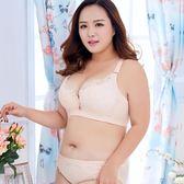 五排扣超薄款加肥加大碼文胸罩聚攏胖MM200斤大胸顯小性感女內衣D