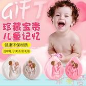乳牙紀念盒女男孩兒童寶寶胎毛臍帶收藏盒保存盒【聚可愛】