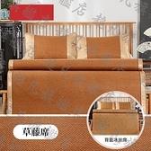 涼蓆 藤蓆床冰絲三件套冬夏季兩用折疊空調席子 1.8m