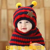 兒童毛帽圍脖兩件組-蜜蜂造型加絨保暖寶寶護耳帽子組合5色73pp169[時尚巴黎]