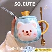 吸管杯 ins韓式可愛卡通早餐創意水杯子少女學生陶瓷杯帶蓋勺吸管馬克杯 向日葵