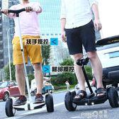 平衡車兒童雙輪成人電動代步車智慧體感車帶扶桿平衡車兩輪思維車igo 【PINKQ】
