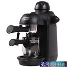 咖啡機 格米萊 意式咖啡機家用小型迷你 全半自動蒸汽式現磨 星河光年