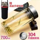 ✚SORT✚ 高級商務高硼硅耐熱泡茶玻璃杯700ml 贈高級隔熱杯套