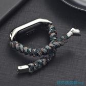 腕帶 錶帶 小米手環5/4/3腕帶nfc通用傘繩編織尼龍表帶運動2三 四 五代 快速出貨