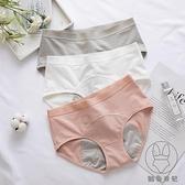 3條|生理褲姨媽褲純棉中腰透氣女月經期防漏內褲