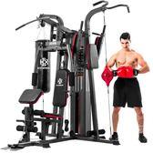 家用綜合訓練器三人站大型器械力量套裝組合多功能健身器材 NMS 小明同學
