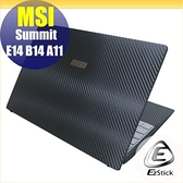 【Ezstick】MSI Summit E14 Summit B14 Carbon黑色立體紋機身貼 DIY包膜