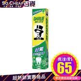黑人 超氟強化琺瑯質牙膏 250g  超氟 強化琺瑯質 經典 黑人牙膏 (1入)