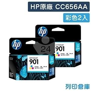 原廠墨水匣 HP 2彩組合包 NO.901 / CC656AA / CC656 /適用 HP OJ 4500 (G510b/G510h)/J4580/J4660